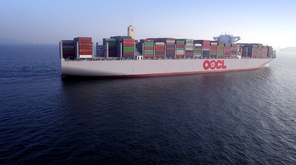 OOCL is making a significant investment in AI