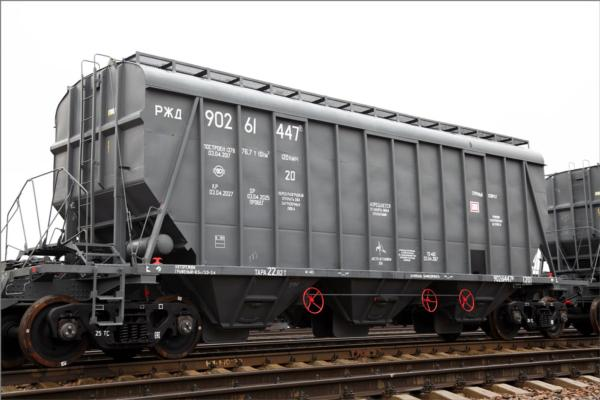New fertiliser hopper cars for EuroChem