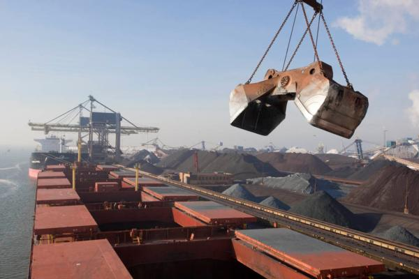 Loss prevention guide for coal cargoes