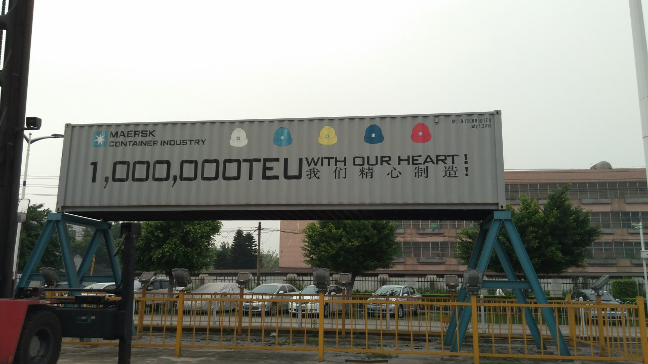 Dongguan produced its one millionth TEU in July 2013.