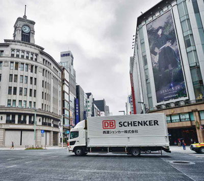 DB Schenker teams up with ChannelAdvisor for e-commerce
