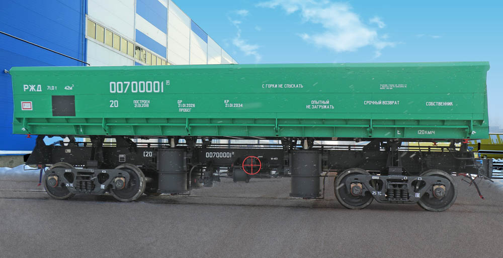 United Wagon Company to launch dumpcar wagons