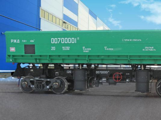 United Wagon Company and Polymetal ink deal