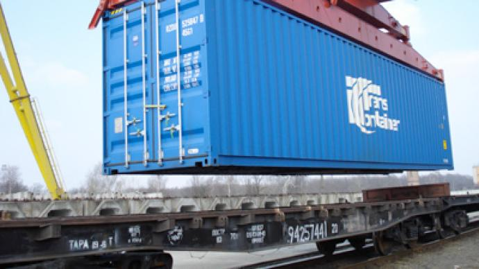 Russian Railways to sell stake in TransContainer?
