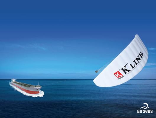 K Line looks to sail power for its shipping fleet