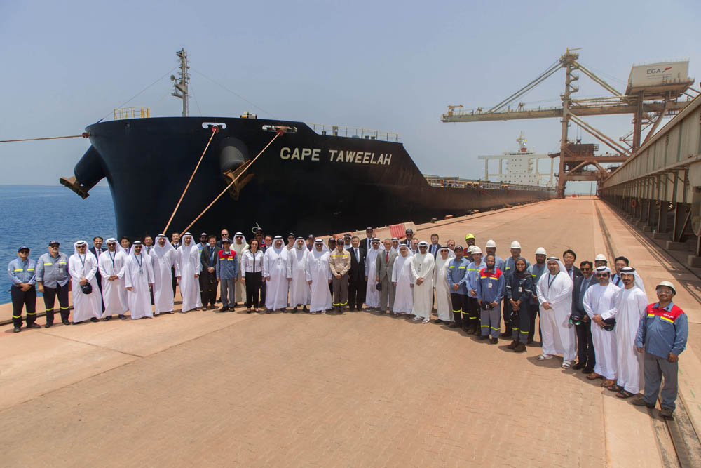 EGA's management team celebrate the new service at Khalifa Port
