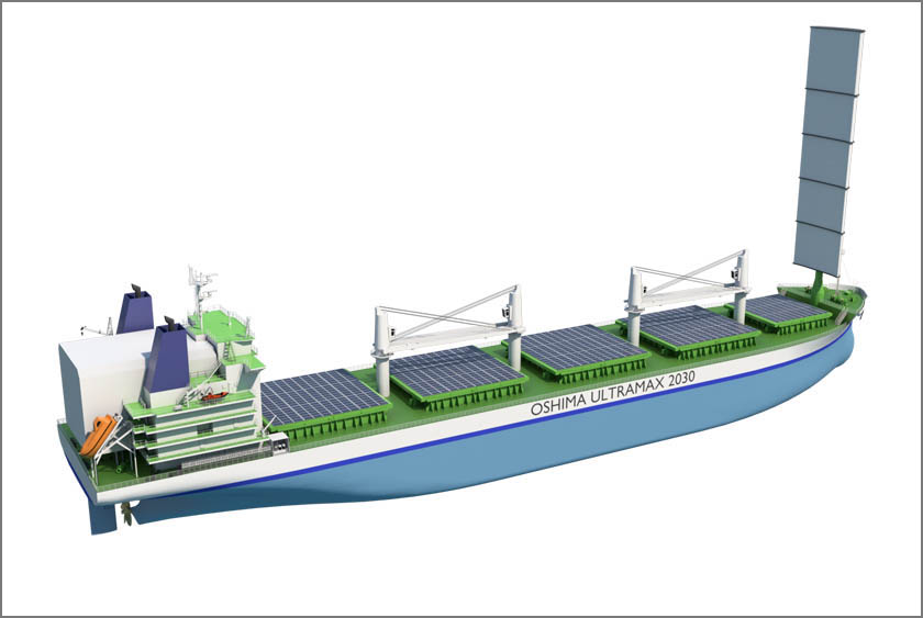 The new Ultramax bulk carrier is designed to meet IMO 2030 environmental targets