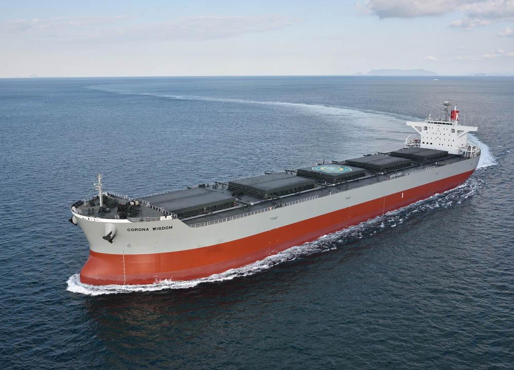 CORONA ZENITH joins K Line's coal carrier fleet