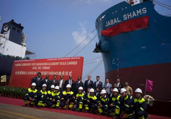 Ultramax bulker JABAL SHAMS boosts OSC fleet