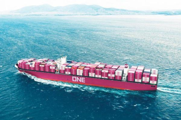DCSA publishes standards for vessel schedules