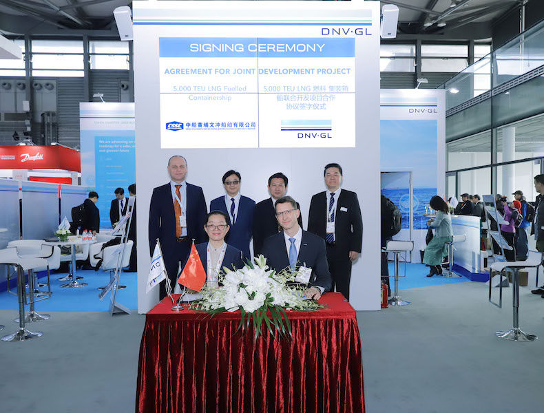DNV GL and Huangpu-Wenchong sign agreement on LNG dual-fuel feeder vessel