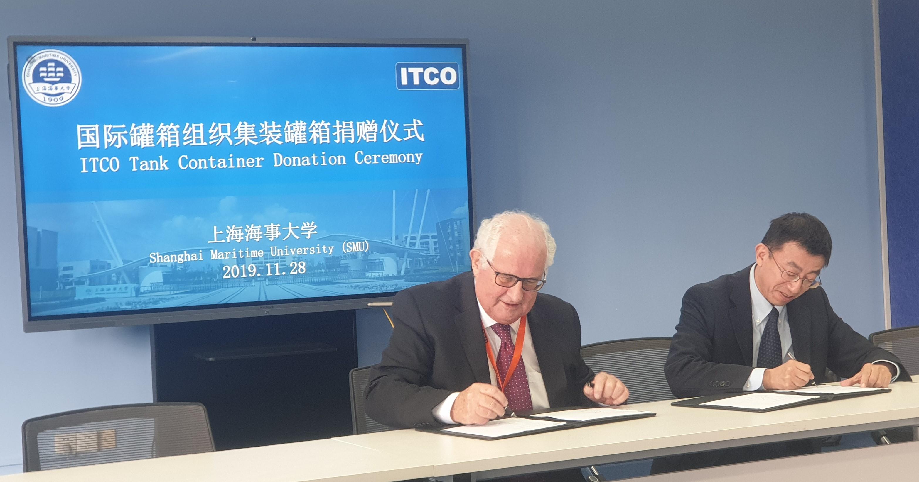 Pic B ITCO SMU Signing Ceremony.jpg