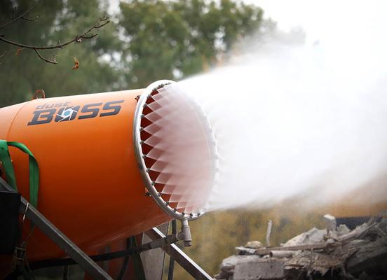 VFD offering promises dust suppression versatility