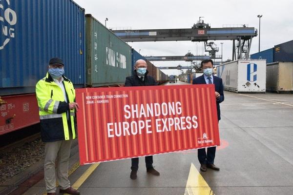 Hamburg welcomes Shandong-Europe Express
