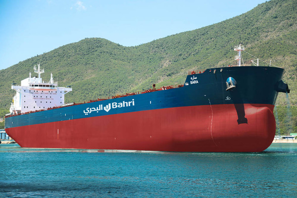 New dry bulk carrier joins Bahri fleet