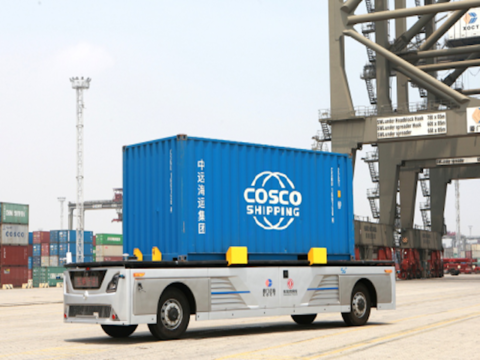 """Smart Port Enabled by 5G + Self-driving Technology"" launched in Xiamen"
