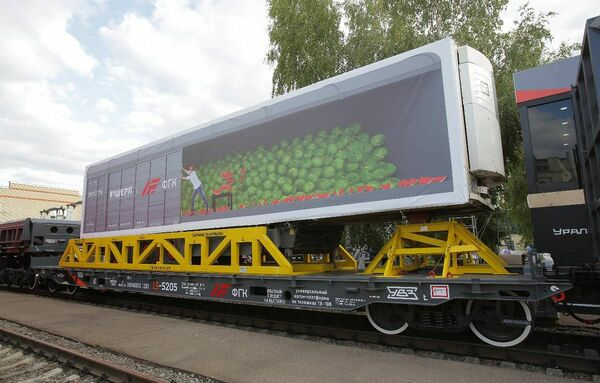 Trailers by rail in Russia