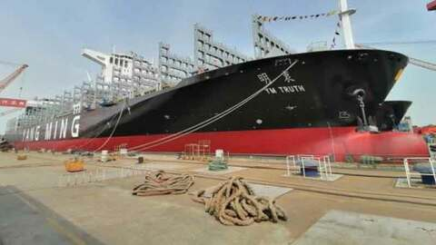 Yangming takes delivery of new neo-panamax ships