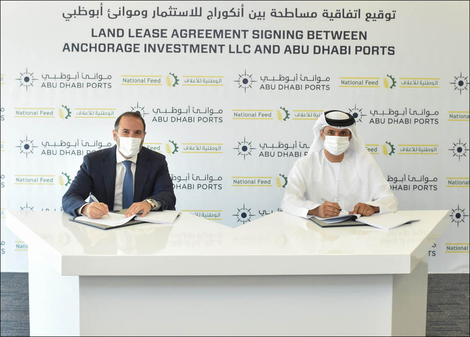 Signing of the 50-year lease with Abu Dhabi Ports