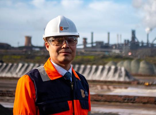 British Steel investing £100M to improve performance
