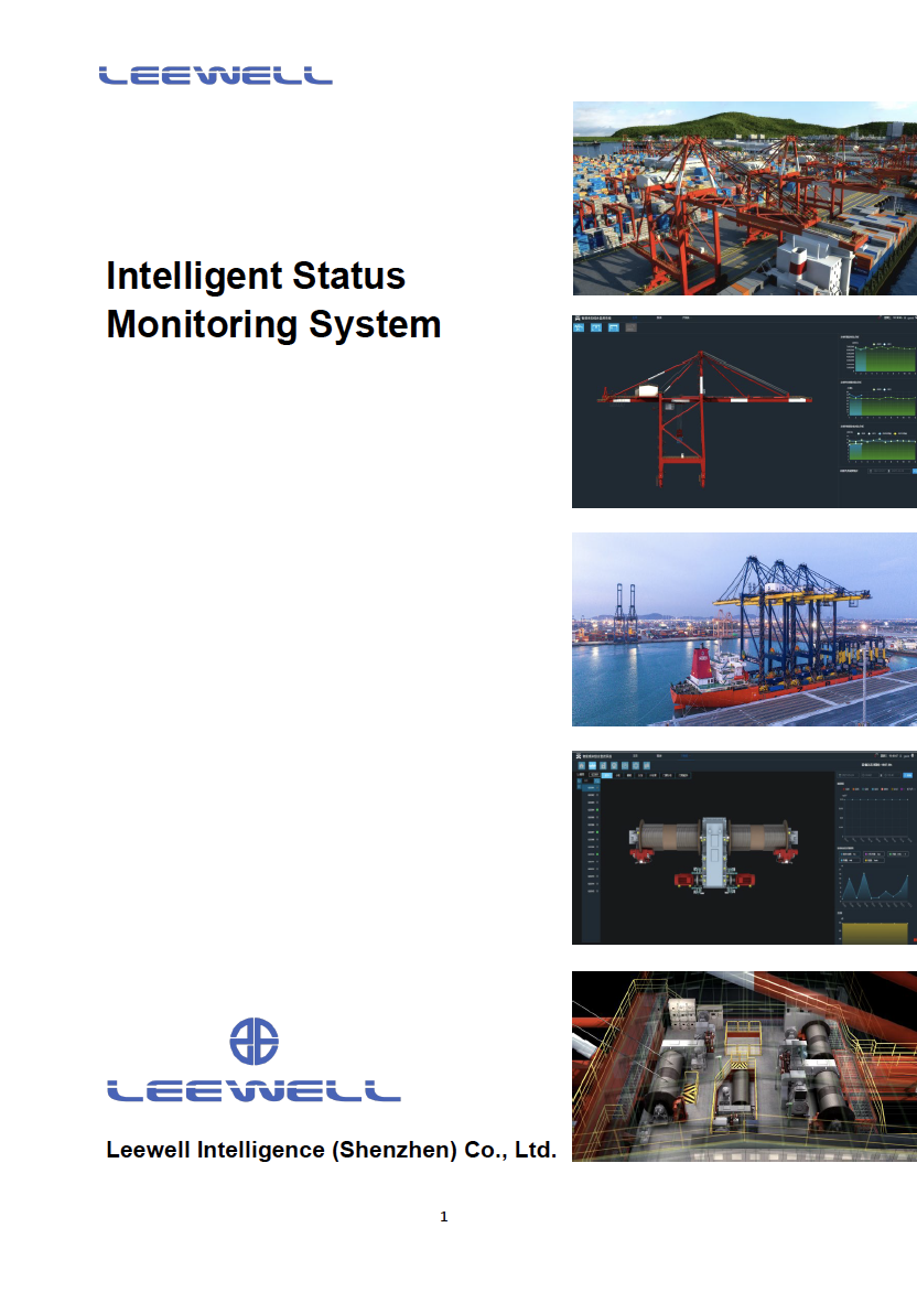 Intelligent Status Monitoring System
