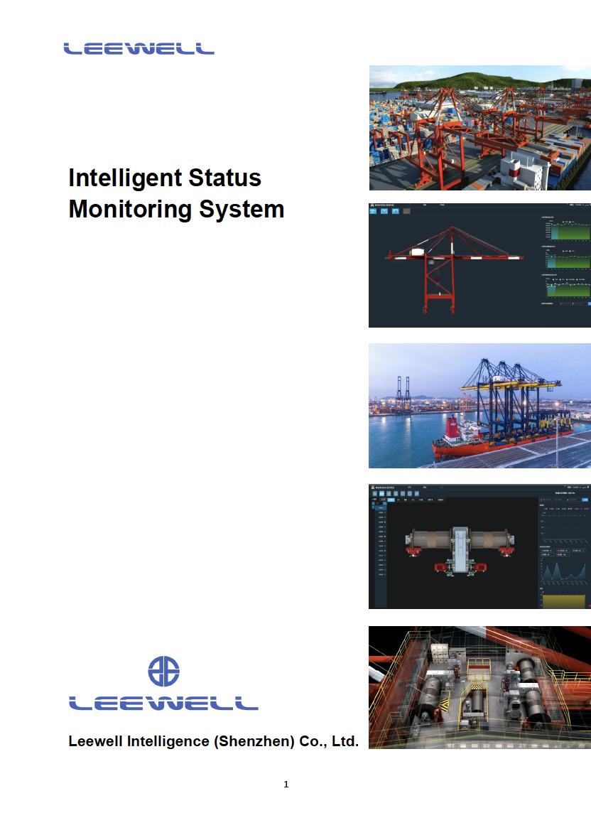 Intelligent Status Monitoring System