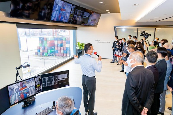 COSCO-HIT opens Remote Operations Centre for RTGs