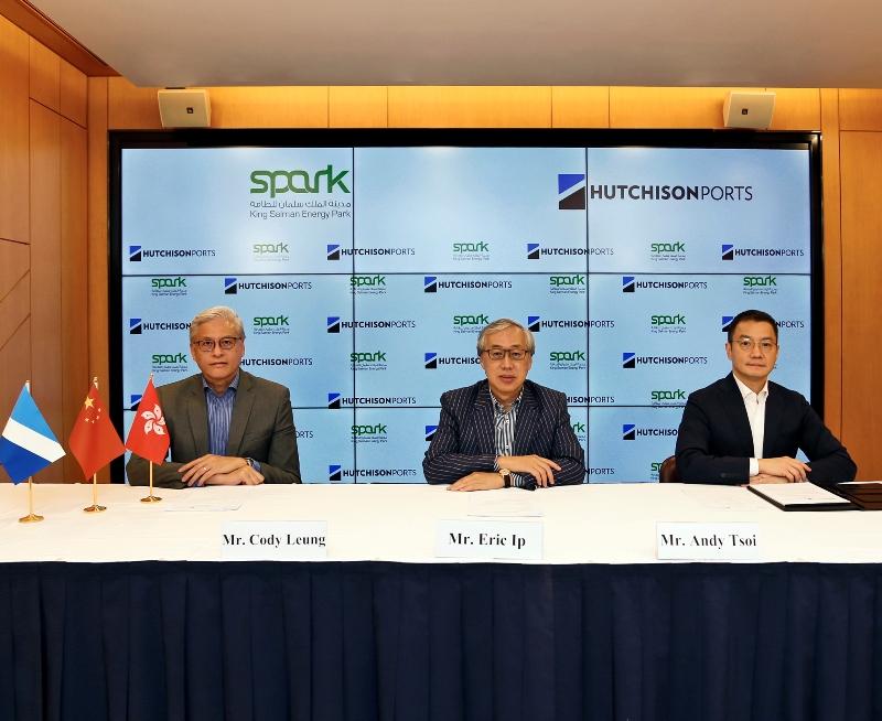 SPARK energy industrial city deal